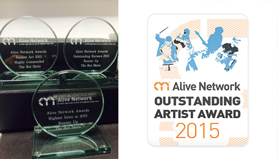 The-Hot-Shots-Essex-Alive Awards 2016